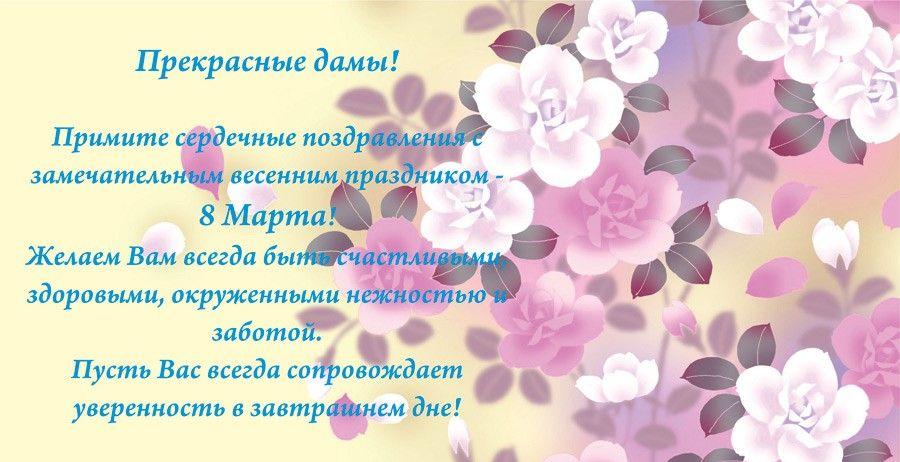 Поздравление с днем рождения короткое и емкое поздравление 13